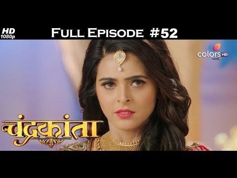 Chandrakanta - 23rd December 2017 - चंद्रकांता - Full Episode