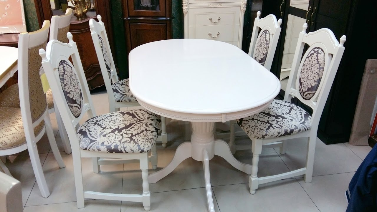 Комплект Тмин стол + 4 стула. Обзор