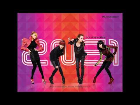 kumpulan lagu 2NE1 Terbaik