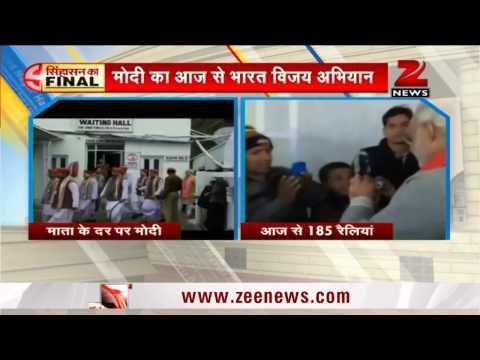 Narendra Modi visits Vaishno Devi ahead of Jammu rally