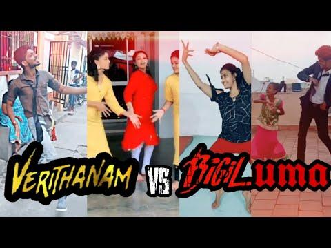 bigil song dance video   bigil   verithanam song   bigiluma song   bigil song dance
