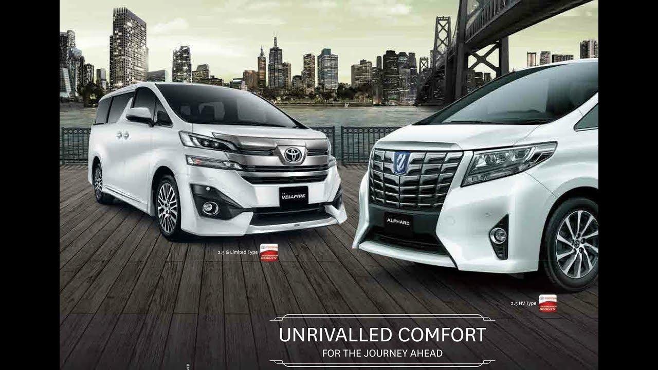 Perbedaan All New Alphard Dan Vellfire Kijang Innova Vs Crv Mobil Toyota Dengan 2018 Youtube