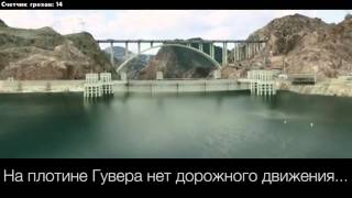48 КиноГрехов в фильме Разлом Сан Андреас