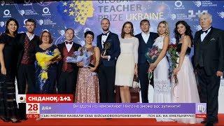 Чим запам'ятався українцям 2018 рік