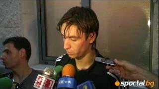 Plamen Nikolov: We are favorite for the quittance