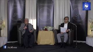 Our Young Adult, Educating Them That, Islam Is True Religion, Javed Ahmad Ghamidi