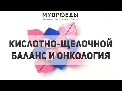 **О.  ВОДЕ. - YouTube