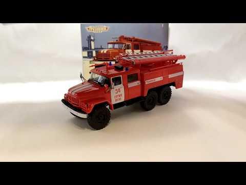 Легендарные грузовики СССР #1 - АЦ-40(ЗИЛ-131)