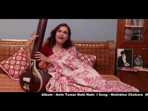 Nishidino Chaho Re Tar Pane | Bengali Tagore Song | Tapashi Mukhopadhyay | Rabindra Sangeet