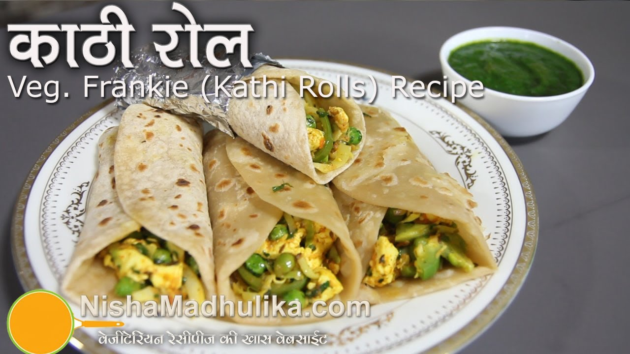 Paneer kathi roll recipe vegetable frankie recipe youtube forumfinder Image collections