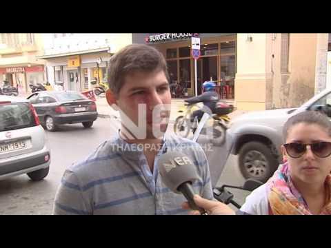 Η γενιά των 100 ευρώ για τις δουλειές του ποδαριού