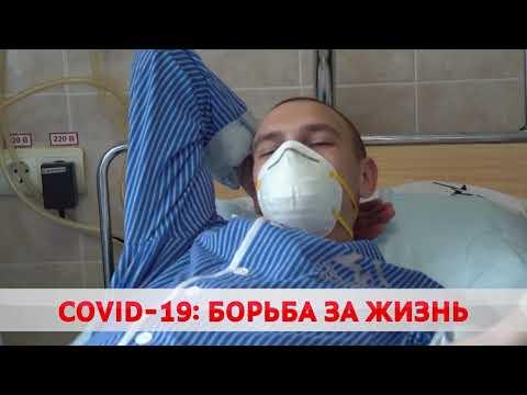 Коронавирус в Беларуси: последние данные