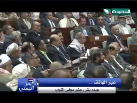 الواقع اليمني 14-8-2016م