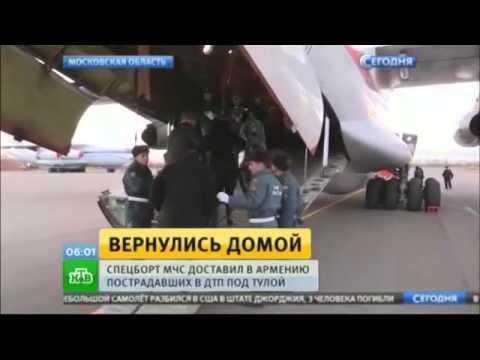 Ситуация в Ереване последние новости России Украины мира сегодня видео не для всех
