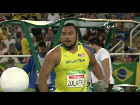 Athletics | Men's shot put F33 & F20 , women's javelin F37 | Day 3 | Rio 2016 Paralympic Games