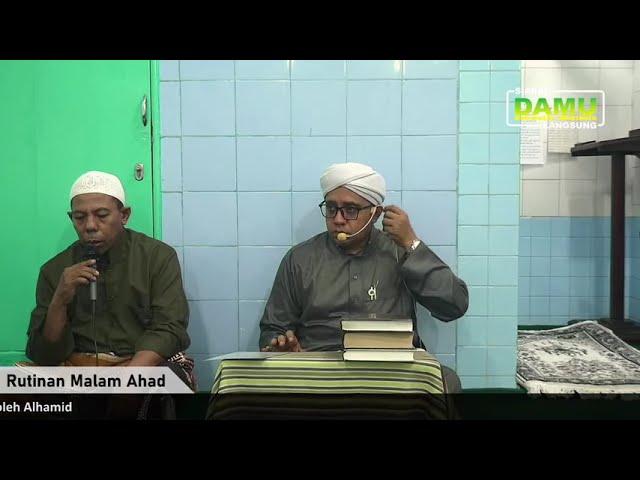 Kajian Tafsir Jalalain 2020-07-25 - Surat Al-Baqoroh 146 - 147