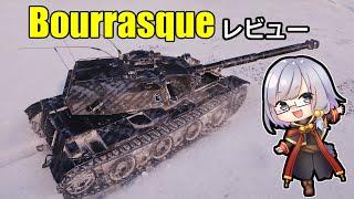 【Vtuber】World of Tanks - Bourrasque 性能レビュー 【WoT】