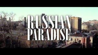 Ноггано   Russian Paradise Ft  АК 47 НОВИНКА!!! (РЕП Индустрия)