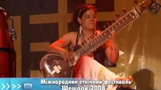 Шешори Подільські 2008 - Transglobal Underground Live