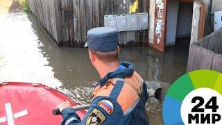 Паводки отступают: спасатели в Забайкалье осушили 300 домов - МИР 24