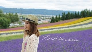 Kirari Trip: Summer in Hokkaido [HD] Thumbnail