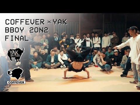 ISSEI and YUKI vs. STAY BLACK Final Bboy 2on2, Futsukaichi   COFFEVER 2018