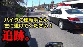 【#62】パトカー