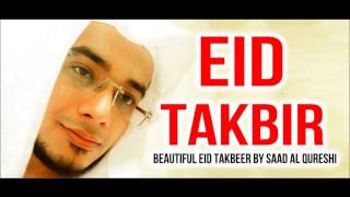Eid takbeer - Eid Takbir - Eid Mubarak -  - Eid al-Fitr -  EID MUBARAK!!!