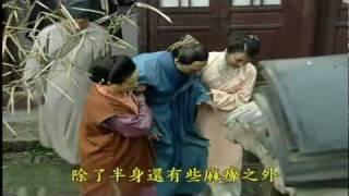 愈淨意遇灶神記3/8{HD}