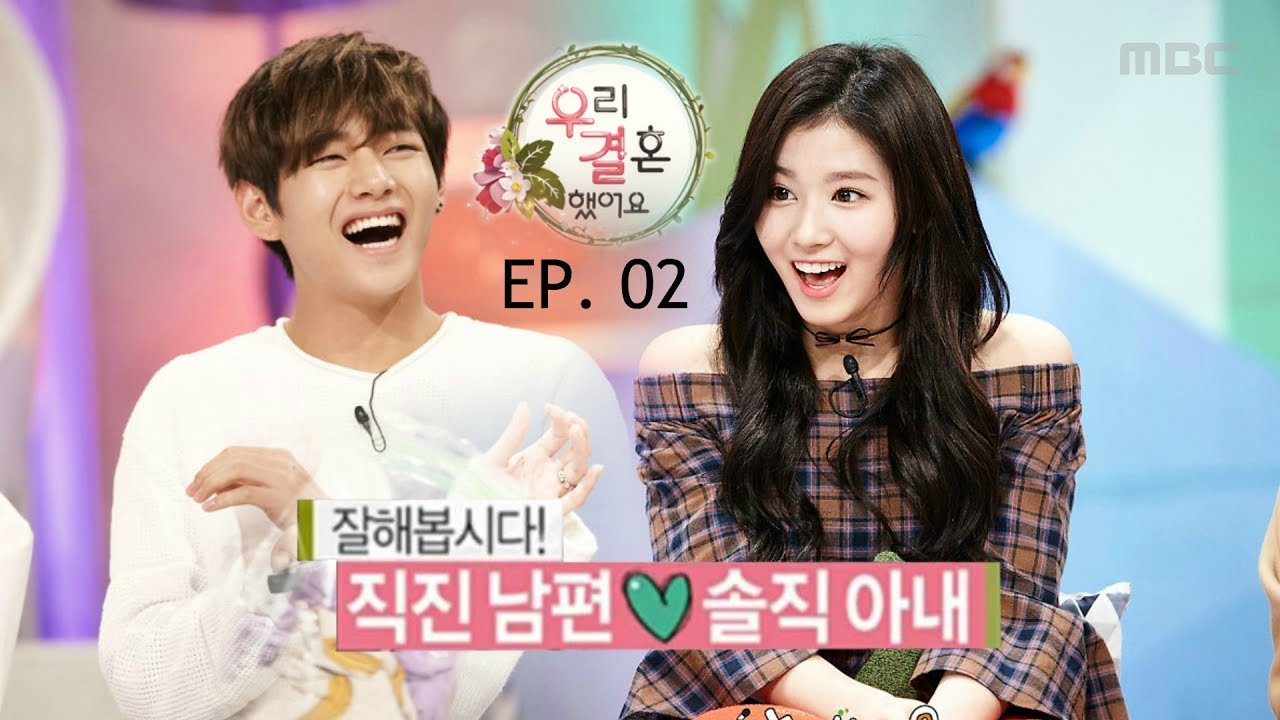 The Truth About WGM Were Taemin and Naeun Really Dating