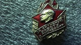 Острогожск. Телефильм «Годы моей юности» (авт. Александр Александров)