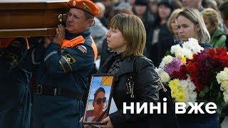 Кого вбили в Керчі, чому добровольці йдуть з війни та студенти Донбасу у вигнанні / Нині вже