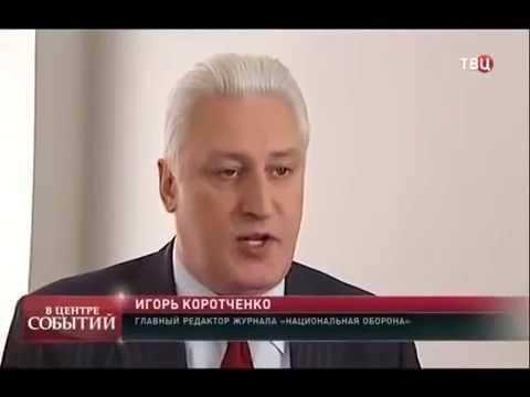 Путин готов взять Донбасс в состав России, Самые последние новости Украины сегод