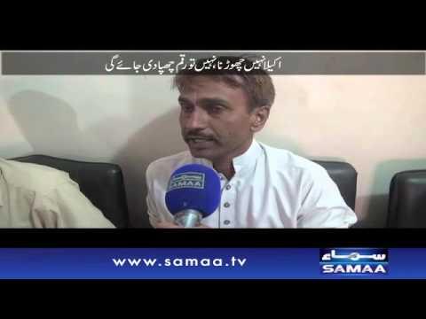 Mulziman se rishwat - Khufia Operation - 10 Jan 2016