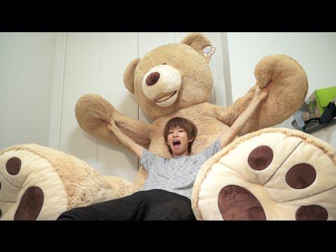 思ったより巨大なクマが家にやってきた Big bear stuffed toy