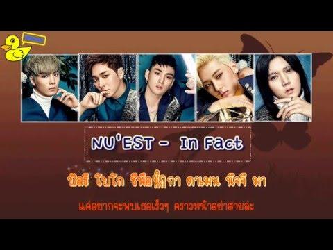 [Karaoke/Thai Sub] NU'EST (뉴이스트) - In Fact (사실 말야)
