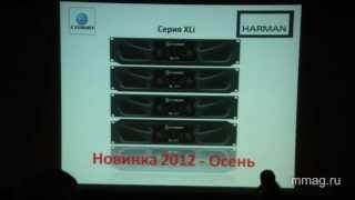 mmag.ru: Crown Xli - серия бюджетных усилителей, видео-семинар