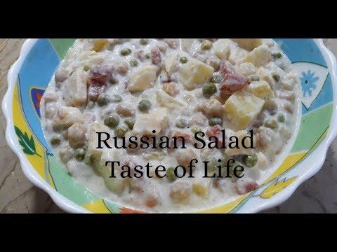 russian-salad-recipe-|-olivier-salad-|-taste-of-life