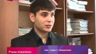 видео Программа по краеведению