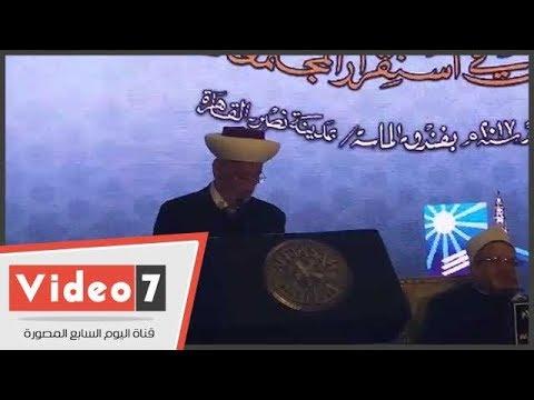 مفتى لبنان: رعاية السيسى لمؤتمر دور الإفتاء فى العالم يدل على دفاع  مصر  - 15:21-2017 / 10 / 17