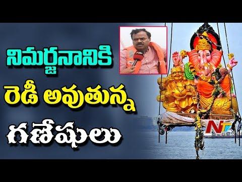Special Security Arrangements for Ganesh Immersion at Hussain Sagar | NTV