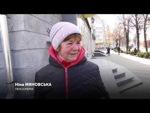 Суспільне Житомир: Стало відомо, скільки пенсіонерів Житомирщини 1-го квітня мали б отримати одноразову тисячу гривень