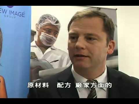 Infant formula registration in China