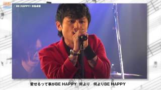 UpComi#20 BE HAPPY -中島卓偉-