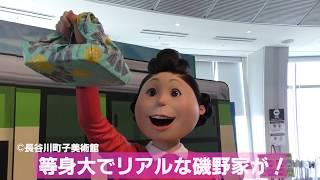 【公式】お台場夏イベント「ようこそ!!ワンガン夏祭り THE ODAIBA 2019」一足お先にチェックしました!②