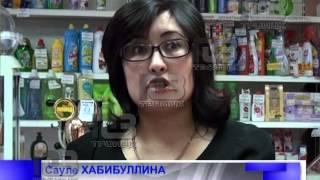 Ограбление магазина(, 2014-11-10T05:26:38.000Z)