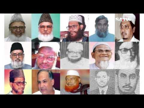 War Criminals of Bangladesh