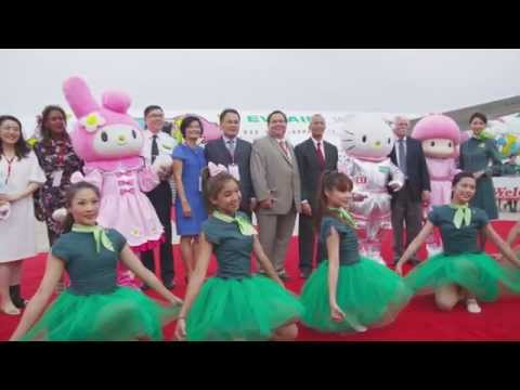 2015 EVA AIR Hello Kitty Jet Fly to Houston
