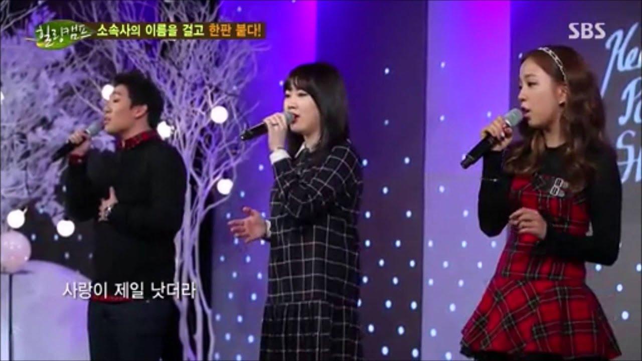 141229 Healing Camp JYP Team Cut Park Jimin A Yeon And Bernard