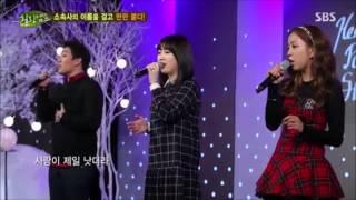 141229 Healing camp [JYP Team cut] Park Jimin, A Yeon and Bernard - Love is the best  (JYP)